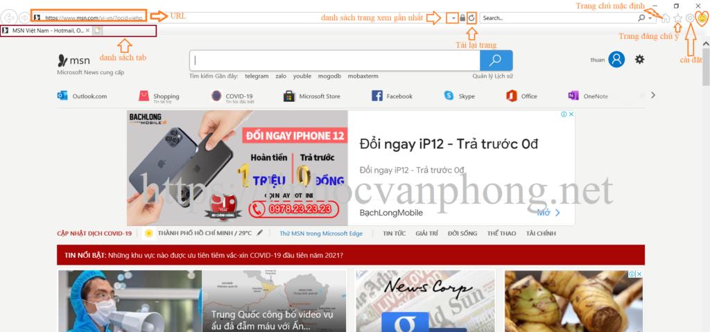 Ảnh trình duyệt web Internet Explorer 11